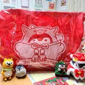 コウペンちゃんの2021福袋3