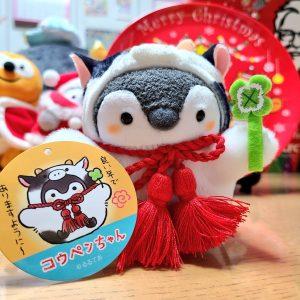コウペンちゃんの2021福袋4