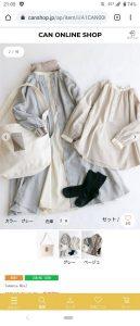 サマンサモスモスの2021福袋3