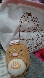 すみっコぐらしの2021-福袋1