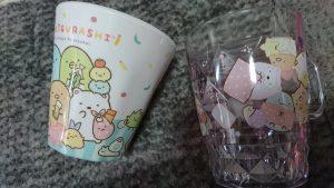 すみっコぐらしの2021-福袋2