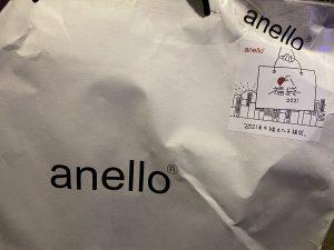 アネロの2021-福袋1
