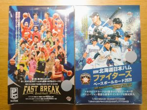 ベースボールマガジンの2021-福袋1