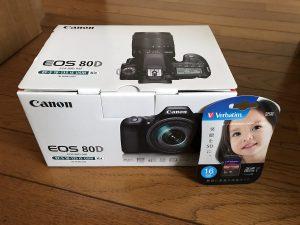 ビックカメラの2021福袋3
