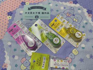 文具女子博の2021-福袋1
