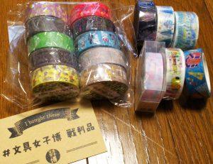 文具女子博の2021-福袋2