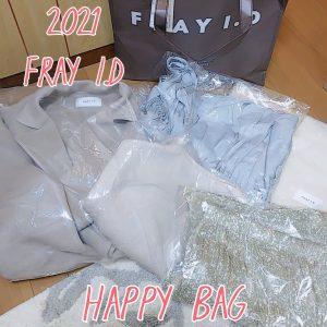 フレイアイディーの2021-福袋1