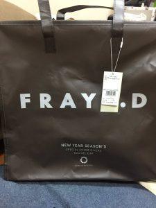 フレイアイディーの2021福袋4