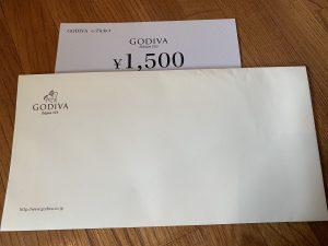 ゴディバの2021福袋4