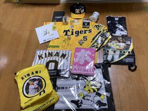阪神タイガースの2021福袋4