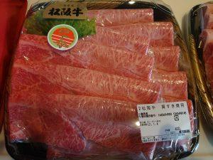 柿安の2021-福袋1