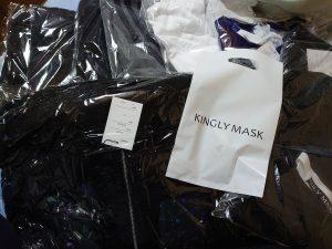 キングリーマスクの2021-福袋2