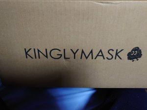 キングリーマスクの2021-福袋1
