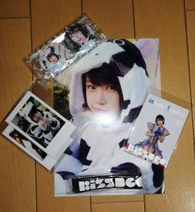 KissBeeの2021-福袋1