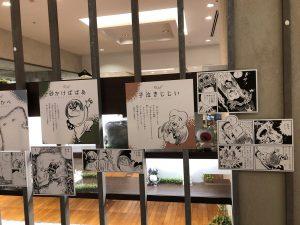 ゲゲゲの鬼太郎の2021福袋4