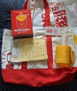 マクドナルドの2021-福袋2