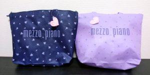 メゾピアノの2021-福袋1