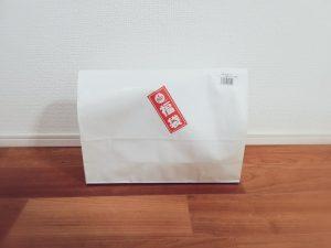 ミッフィーの2021-福袋2
