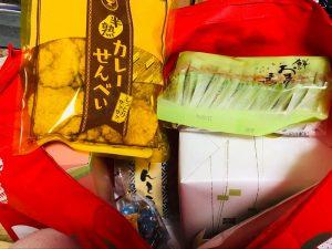 もち吉の2021-福袋1