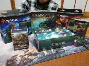 マジック:ザ・ギャザリングの2021-福袋1