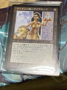 成田晴れる屋の2021-福袋1