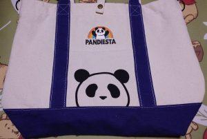 パンディエスタの2021福袋4
