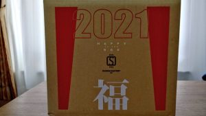 セゾンファクトリーの2021-福袋1