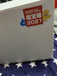スクエニの2021-福袋1