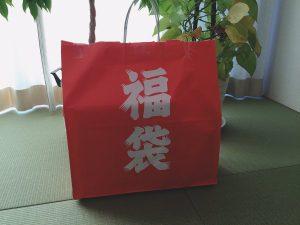 ティファールの2021-福袋1