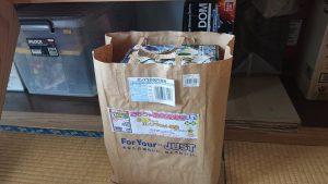 ヤマダ電機の2021-福袋2