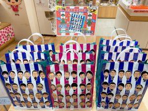 吉本興業の2021-福袋1