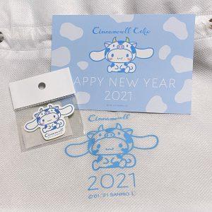 シナモロールの2021-福袋1