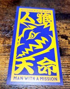 マンウィズアミッションの2021-福袋2