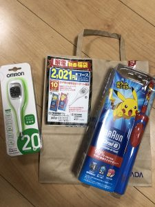 ヤマダ電機の2021-福袋1